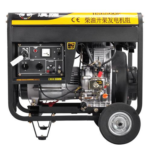 5kw小型柴油发电机报价