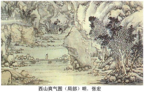 《西山爽气图》被教委编入高二地理限选新教材,当做古代文人画的范例