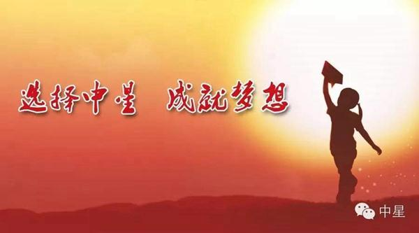 广东界面ui设计【中星信息】国内大品牌