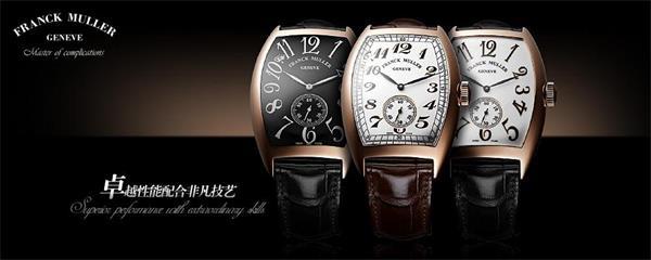 成都法兰克穆勒手表售后维修#手表洗油的原因与结果# 英表