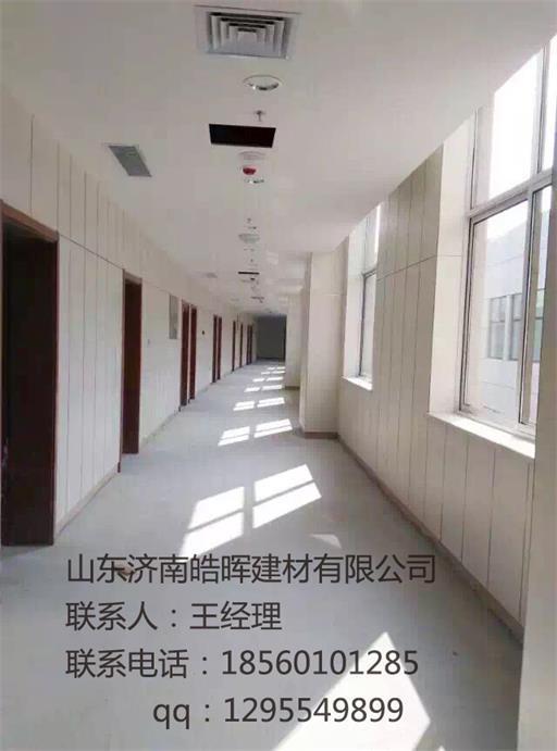 医院学校墙面装饰装修材料