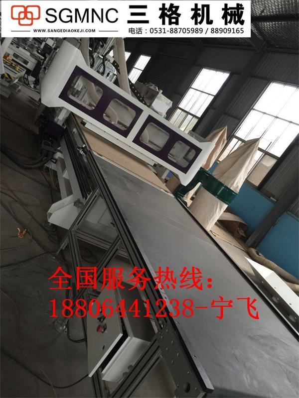 整体家具非常完美的解决方案数控开料机板式家具生产设备