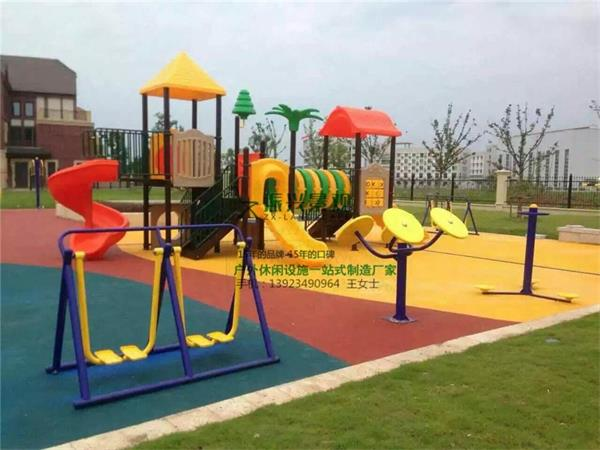 户外公园游乐设施价格_儿童游乐场设施批发价格_游乐