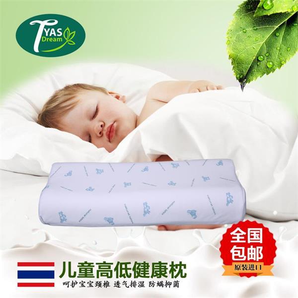 泰国儿童乳胶枕头