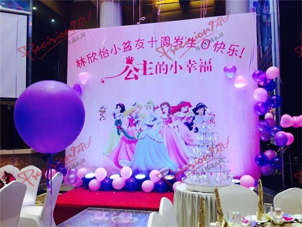 上海生日会策划执行图片