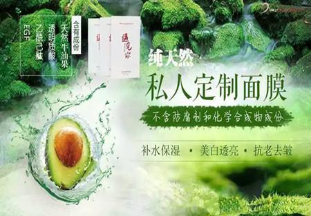 牛油果树果脂:补水保湿,美白透亮,抗老去皱