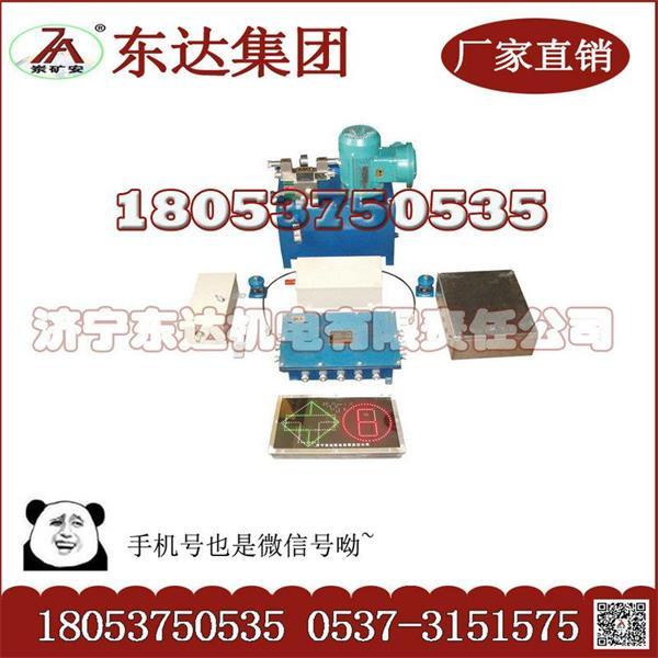直销供应ZKC127型矿用司控道岔装置报价