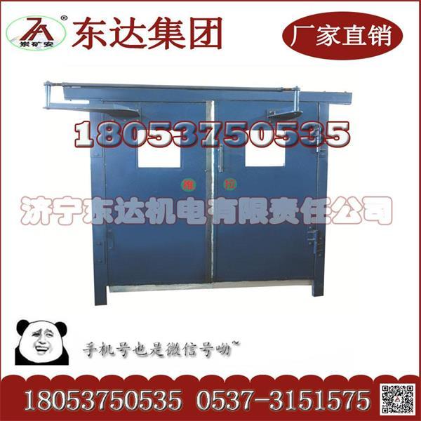 SWM型无压风门(压力平衡式风门)厂家销售
