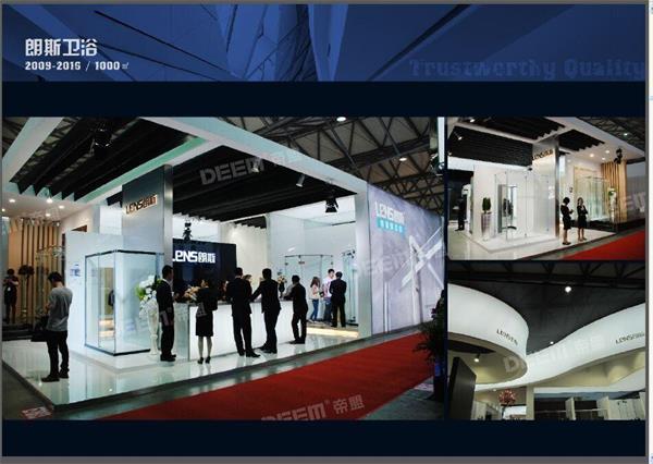 上海展会设计搭建公司 南京展位设计搭建公司 广东展设计搭建公司
