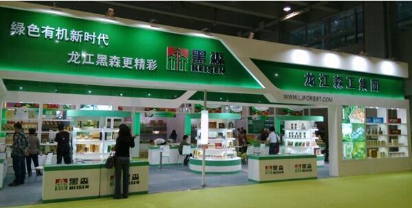 绿色有机农产品; ●新资源食品展区:玛咖及玛咖制品,铁皮石斛,辣木