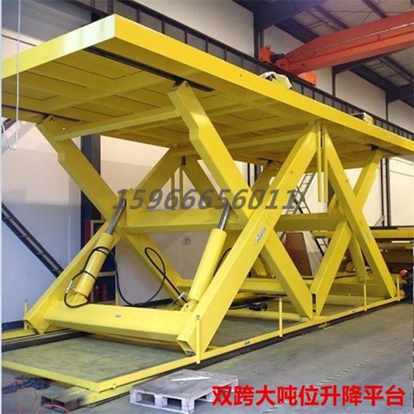 3吨剪叉式汽车举升机 液压升降平台图片