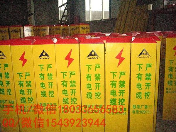 钢标志桩 燃气石油管道警示桩 电力下有电缆标志桩厂家