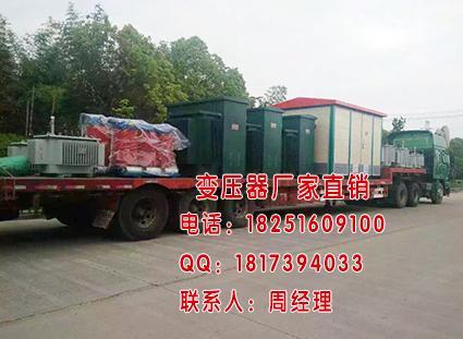 会宁变压器厂供应 S9/S11/S13/SCB10型号变压器