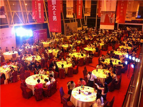 上海中秋节晚宴活动策划布置