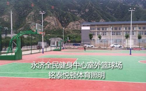 室外篮球场照明方案三:布灯方式:球场两侧立杆布灯;布灯数量:6组
