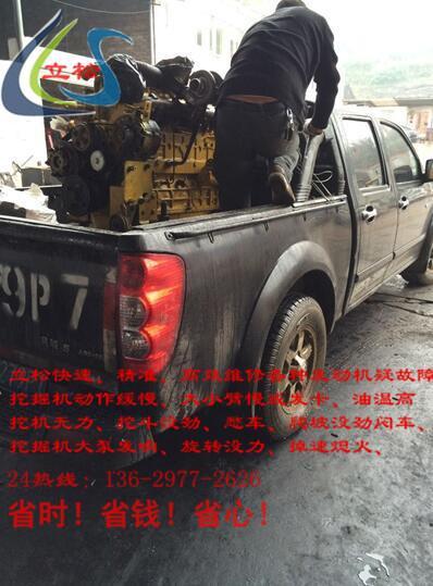 总回油路上的限速阀得不到梭阀引来的工作压力油来图片