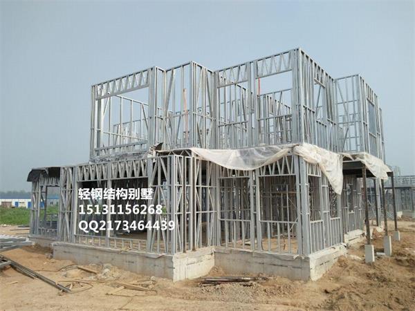 威正恒集成房屋提供开封轻钢别墅龙骨设计,制造,安装服务.
