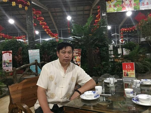 广东省揭阳市保山风景区
