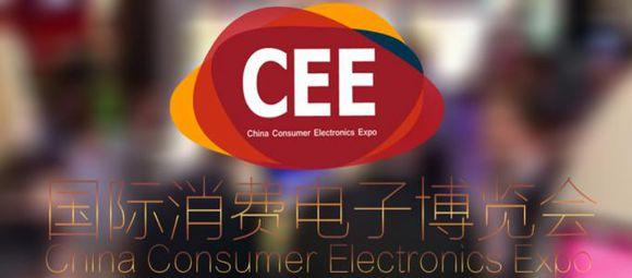 中国电博会金奖  ◇优秀企业家奖  ◇科技创新奖  ◇高端电子产品