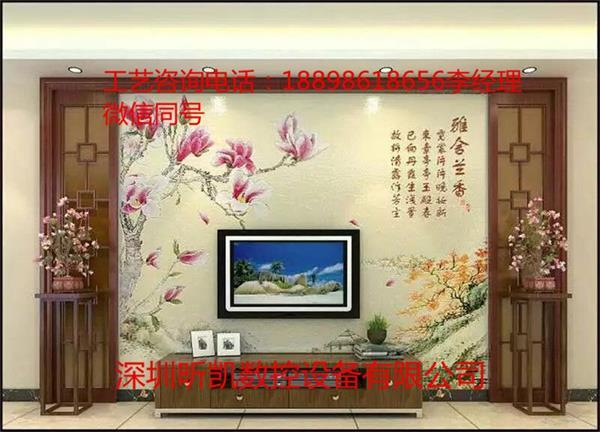 瓷砖背景墙精雕机全套工艺全套流程包教包会