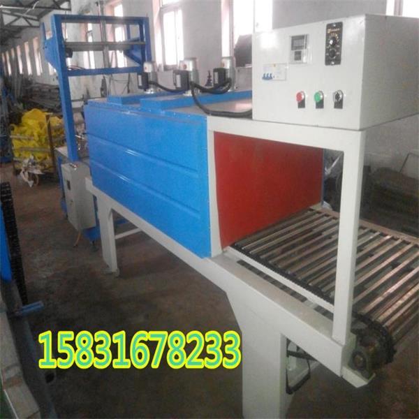 市场热卖 外墙保温板热收缩封切包装机 恒温膜收缩机