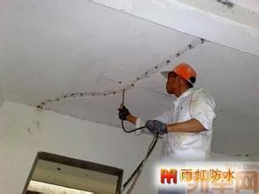 北京专业地下室防水堵漏010 68602002