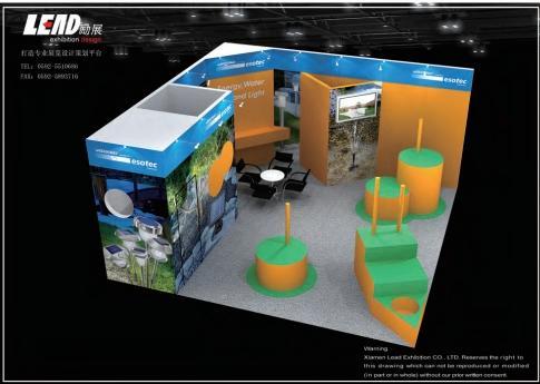 励展-展台设计搭建-2017年德国ish卫浴展