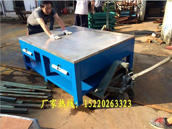 ##:钢板钳工台 钢板钳工运用台 钢板钳任务业台
