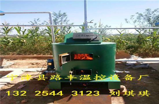猪舍专用地暖锅炉低价高质