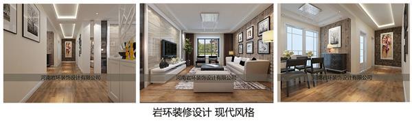 河南岩环装修工程有限公司