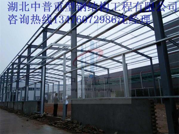 神农架钢结构厂房