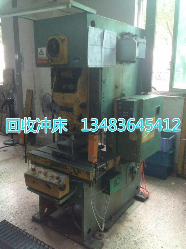 安庆机床回收 回收机床13483645412