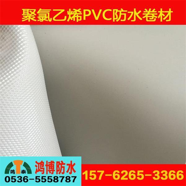 芜湖县彩色PVC防水卷材施工规范