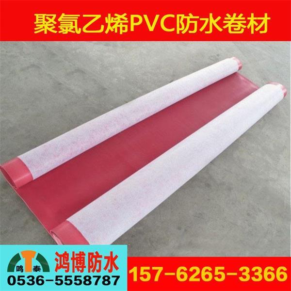 南陵县耐穿刺型PVC防水卷材批发零售