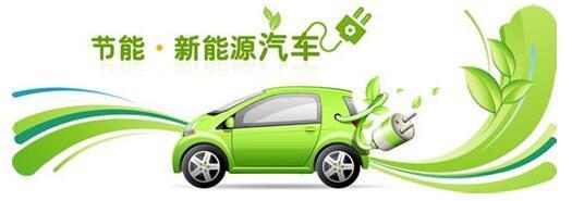 电动轿车,大巴车,公交车,太阳能电动车,电动清洁车,电动观光车,电动