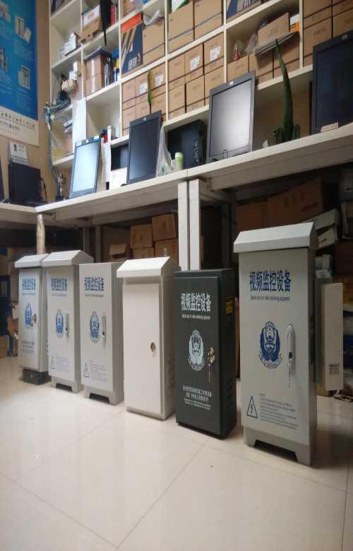 四,照明配电箱(视频监控设备箱)技术特点: 产品名称:视频监控设备箱