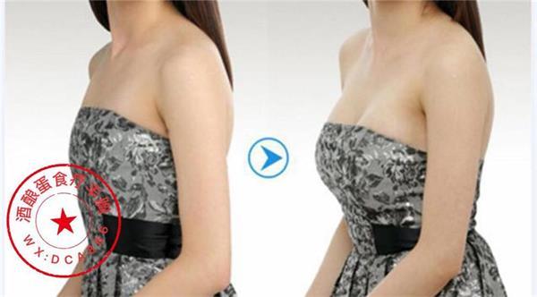 暴露的丰胸文案_丰胸最快方法如何丰胸_产后丰胸产后如何丰胸