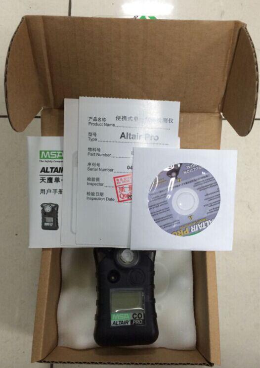 梅思安便携式一氧化碳检测仪