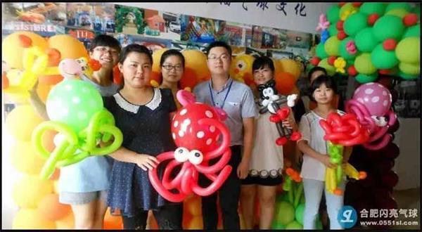 滁州魔术气球培训 气球艺术装饰