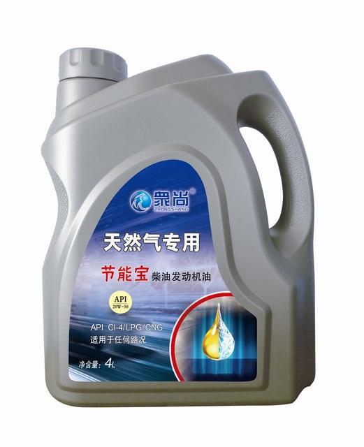 山东生产汽车润滑油品牌高清图片