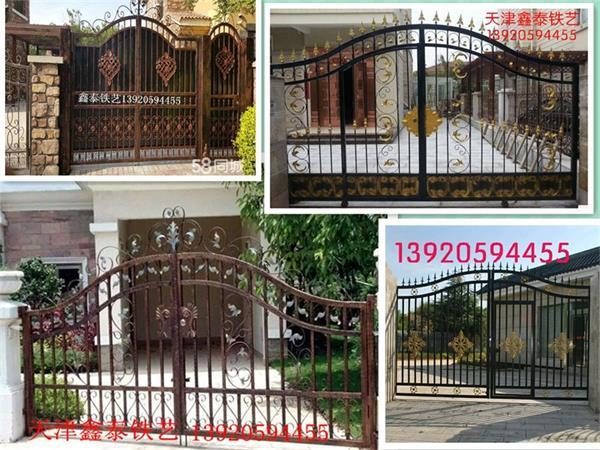 铁艺大门,欧式围栏