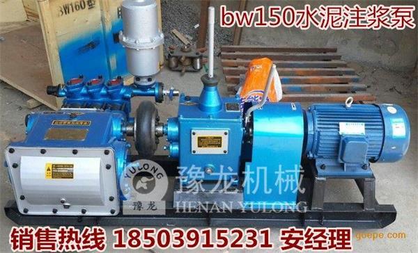 青海果洛bw320泥浆泵