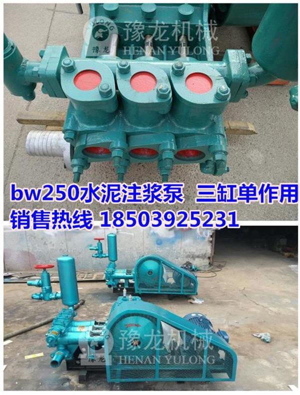 江苏常州bw320泥浆泵