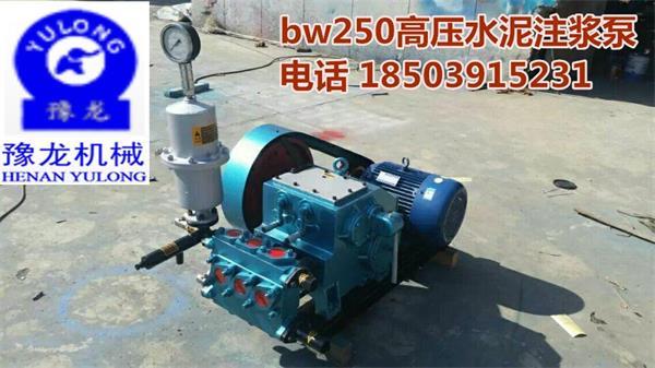 新疆伊犁bw150泥浆泵