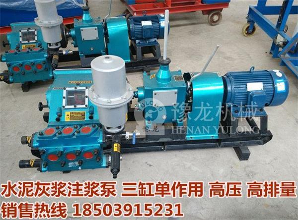 内蒙古包头bw250泥浆泵