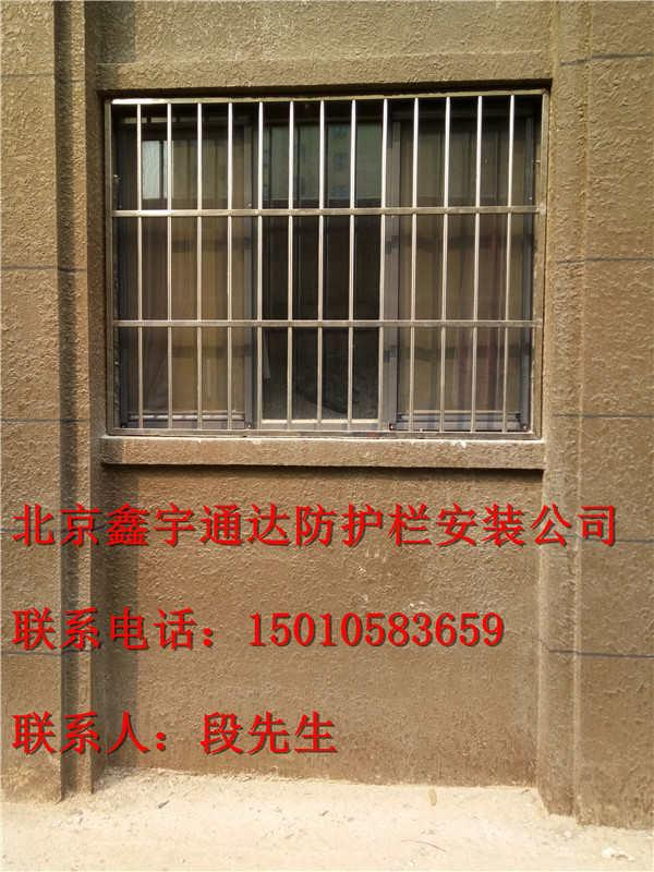 北京西城新街口阳台门窗安装不锈钢防护栏家庭防盗网安装防盗门