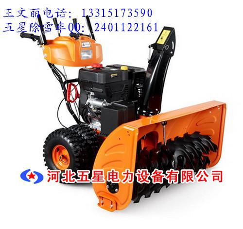 小型路面扫雪机使用方法 手扶式除雪机山西厂家价格图片