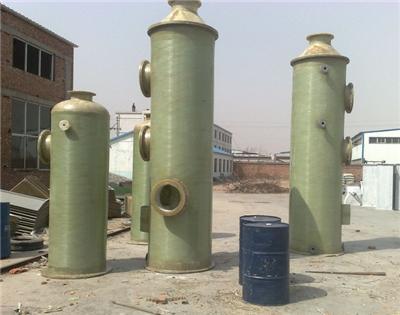 工艺流程简介: 酸碱废气处理塔分单塔体和双塔体。采用圆形塔体,用法兰分段连接而成。具体由贮液箱、塔体、进风段、喷淋层、填料层、旋流除雾层、出风锥帽、观检孔等组成。 不断酸雾废气由风管引入净化塔,经过填料层,废气与氢氧化钠吸收液进行气液两相充分接触吸收中和反应,酸雾废气经过净化后,再经除雾板脱水除雾后由风机排入大气。吸收液在塔底经水泵增压后在塔顶喷淋而下,最后回流至塔底循环使用。净化后的酸雾废气达到排放标准的排放要求,低于国家排放标准。 工艺流程:酸雾废气风管酸碱废气处理塔风机风管达标排放。 工程