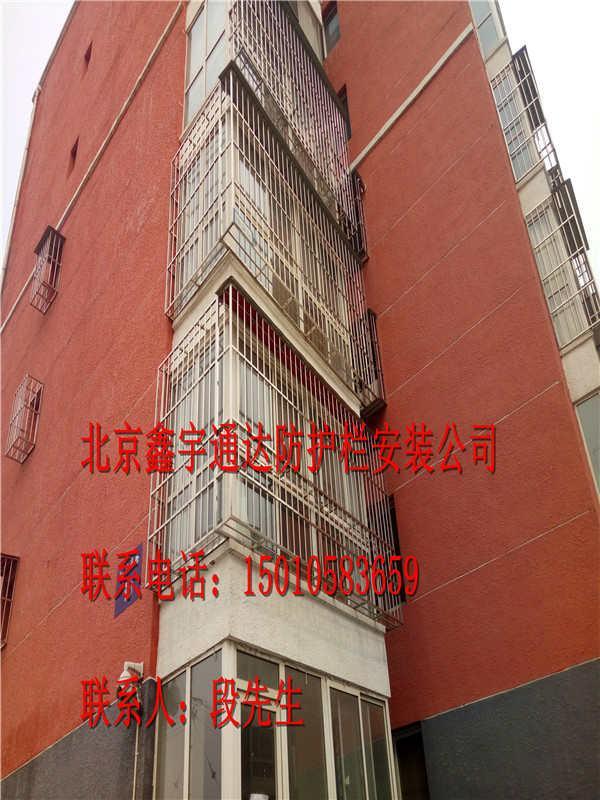 北京海淀清河不锈钢护窗阳台防盗网生产防盗窗安装西三旗防护栏防盗