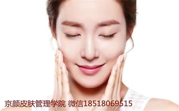 韩国首尔皮肤管理培训